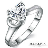 925純銀戒指 Majalica「心動戀曲」愛心 不易掉鑽 鋯石 附保證卡