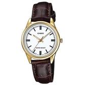 【CASIO】英式時尚皮質指針金錶-羅馬白面(LTP-V005GL-7A)