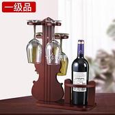 快速出貨紅酒架擺件北歐式創意現代簡約實木架子家用客廳吊掛杯架時尚 YYS