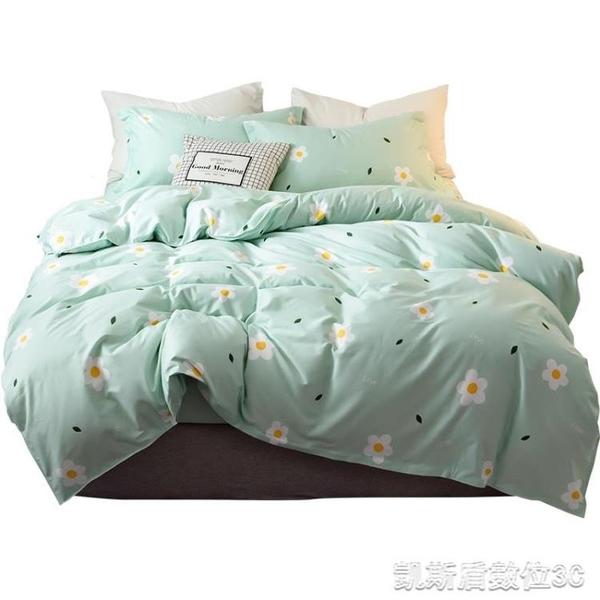 床裙四件套床裙單件純棉200x230雙人150×200學生宿舍1.5米單人全棉被罩兒童 母親節禮物