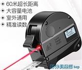 測距儀 科麥斯激光測距儀電子尺紅外線測量儀工具高精度戶外手持尺子卷尺 快速出貨