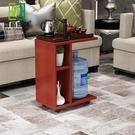 創意簡約小戶型可移動小茶幾客廳邊幾沙發邊桌多功能功夫茶桌帶輪 交換禮物 YXS