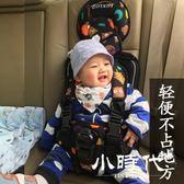 兒童/安全座椅汽車便攜式坐墊 QC-13