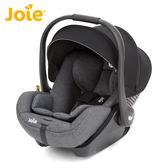 【奇哥總代理】Joie i-Level ISOFIX 嬰兒提籃汽座