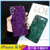 金箔大理石 iPhone iX i7 i8 i6 i6s plus 手機殼 網紅同款 保護殼保護套 全包邊軟殼 防摔殼
