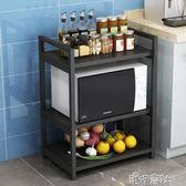 置物架 廚房置物架落地多層微波爐烤箱置物架省空間碗柜儲物收納調料架子YYS 港仔社會