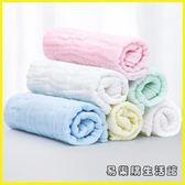 嬰兒洗臉巾手帕新生兒兒童口水巾