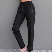 運動褲(長褲)-寬鬆直筒訓練速乾女褲子73ul12[時尚巴黎]