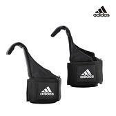 Adidas Strength-吊鉤式舉重助力帶