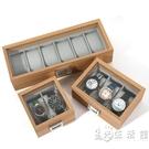 花梨木紋手錶盒首飾收納盒子玻璃天窗腕錶男手錶收藏箱手錶展示盒 小時光生活館