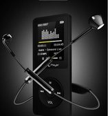 MP3 信海諾X22播放機學生版音樂隨身聽mp4看小說觸控式螢幕mp6小巧可擕式p3可愛聽歌迷你款 玫瑰