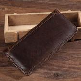 皮夾 休閒真皮手拿包 拉鏈錢夾包 【非凡上品】X1322