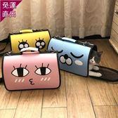 寵物外出包 貓包外出貓籠子便攜狗包包透氣貓袋貓咪背包貓書包手提箱寵物包H【快速出貨】