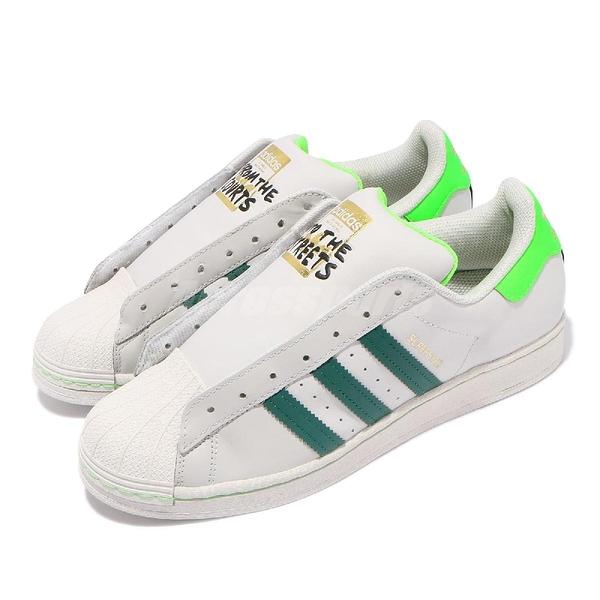 【海外限定】adidas 休閒鞋 Superstar Laceless 無鞋帶 灰 綠 男女鞋 愛迪達 【ACS】 FV2804