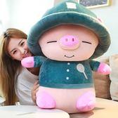 玩偶 小豬豬公仔可愛毛絨玩具豬布娃娃抱枕玩偶生日禮物豬年吉祥物 歐歐流行館