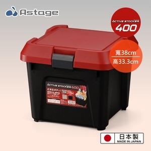 日本 Astage Active 耐重收納工具箱 22L 400型