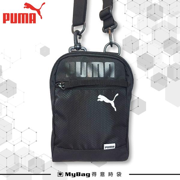 PUMA 側背包 Puma X 小包 運動包 斜背包 單肩包 休閒 076920 得意時袋