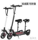 電池電動滑板車 成人折疊代駕兩輪代步車迷你電動車電瓶車 zh7103【歐爸生活館】
