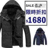 『潮段班』【SD000179】 秋冬新款 丹寧牛仔布厚鋪棉防風防寒連帽外套
