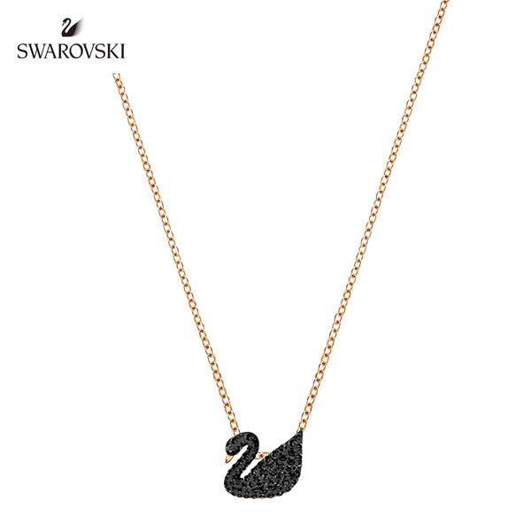 施華洛世奇 Iconic Swan 優雅經典黑天鵝水晶鏈墜