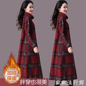 大碼洋裝 秋冬季新款毛呢連衣裙女高領過膝長裙大碼遮肚胖MM打底裙加絨加厚 歐歐