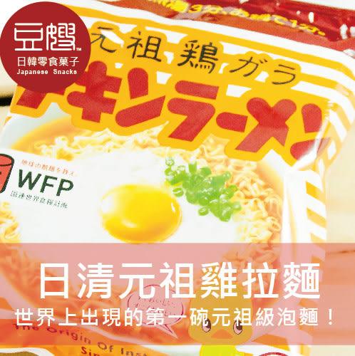 【即期良品】日本泡麵 日清 元祖雞汁拉麵(5包/袋)