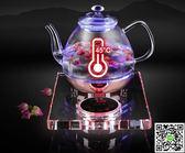 自動上水機 全自動底部上水壺電熱燒水壺玻璃家用智慧抽水自吸式水晶泡茶具器  mks阿薩布魯