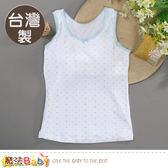 12~18歲少女背心(2件一組) 台灣製少女罩杯型背心內衣 魔法Baby