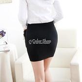 包臀裙短裙職業半身裙高腰彈力一步裙黑色包裙工作裙正裝裙女 快速出貨
