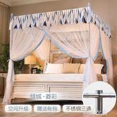 蚊帳 蚊帳家用公主風1.5m床落地歐式1.8x2.0米加密加厚1.8m米床 芊惠衣屋