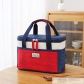 上班族帶飯的飯盒袋子便當袋手提包保溫袋大號大容量鋁箔隔熱加厚  99購物節