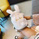 毛絨水桶包   小包包女2019韓百搭單肩兔包可愛卡通毛絨斜挎水桶包 宜室家居