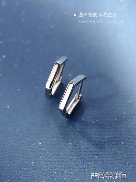 耳環 925純銀五邊形耳扣日韓氣質耳釘簡約百搭耳環冷淡風男女 古梵希