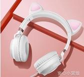 頭戴式耳機 有線耳機電腦用臺式遊戲電競帶麥帶話筒