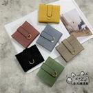 短夾 小錢包女短款2020新款潮日韓版小清新純色錢夾時尚簡約卡包零錢包 VK470