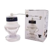 咖啡機王力咖啡jasbleu咖啡磨豆機1人\2人  LX HOME 新品