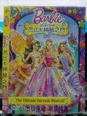 影音專賣店-N06-037-正版DVD【芭比和神祕之門】-卡通動畫-國英語發音