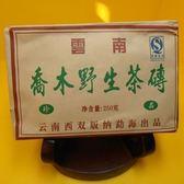 【歡喜心珠寶】收藏品【雲南喬木野生茶磚】西雙版納普洱茶,生茶磚,生茶250g/1磚,超低價