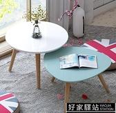 茶几 現代簡約榻榻米茶几飄窗桌折疊臥室窗臺桌北歐個性迷你實木小茶几