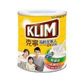 【克寧】高鈣全家人奶粉 2.2kg (兩罐裝)