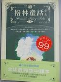 【書寶二手書T1/翻譯小說_IQO】格林童話全集(上)_格林兄弟, 舒雨,唐倫億
