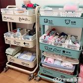 嬰兒用品置物架小推車廚房多層帶輪移動儲物架子月子收納車新生兒 NMS【樂事館新品】