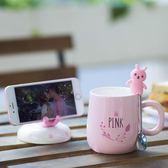 杯子陶瓷創意馬克杯帶蓋勺情侶水杯學生茶杯卡通可愛咖啡杯牛奶杯 免運直出 聖誕交換禮物