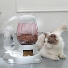 寵物餵食器 寵物喂食喂水一體器狗狗糧食自動喂食器寵物貓咪投喂機快速出貨八折搶購】