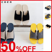 室內拖鞋 浴室拖鞋 仿麂皮 日本品牌【coen】