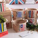 ♚MY COLOR♚創意棉麻國旗收納筐 復古 桌面 擺設 雜貨 整理 分類 籃子 布袋 袋子 居家 (小) 【Q181】