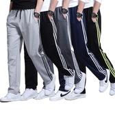 男士運動褲直筒夏季休閒長褲子加肥加大尺碼薄版衛褲跑步寬鬆胖子 【降價兩天】