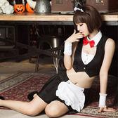 情趣角色扮演制服 小貓服務生五件組 情趣睡衣 cosplay女衣閨蜜萌萌《Life Beauty》