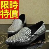 男皮鞋-魅力英倫風懶人休閒男樂福鞋3色59p45【巴黎精品】