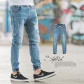 縮口褲 淺藍刷色微破抽繩束口牛仔褲【N9957J】